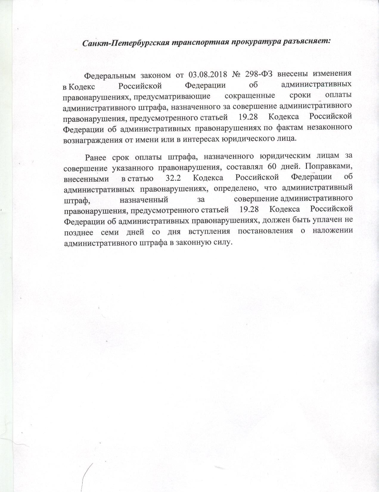 Общедоступный кредит новгород